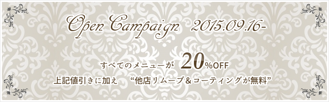 opencampaign